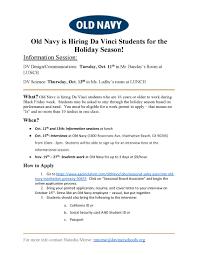 old navy opportunity for students da vinci design