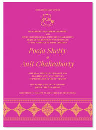 indian wedding invitation quotes friends card for wedding invitation wedding invite quotes for