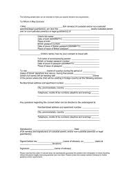 permission letter template 7 formats for word and pdf