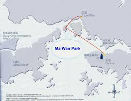 welcome to ma wan park transportation