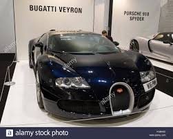 car bugatti 2016 excel london uk 18th february 2016 bugatti veyron on show at the