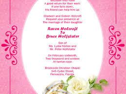 christian wedding invitation wording wedding invitation sle wording template best template personal