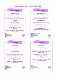 Silver Jubilee Card Invitation Sample Program Invitation Ideas Card Invitation Ideas Golden And