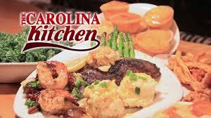 carolina kitchen rhode island row the carolina kitchen brandywine crossing 2017 including rhode
