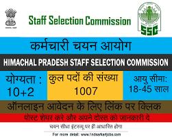 download sarkari naukri result 2015 16 findsarkarijobs provides