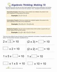 distributive property lesson plan education com