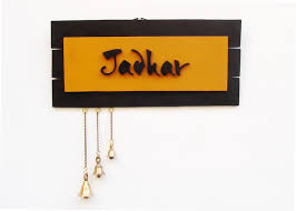 unique name plates this wooden wall name plate is made of mdf wood and is coloured