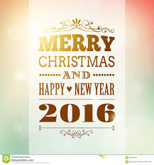 merry and happy new year 2016 clip cliparts