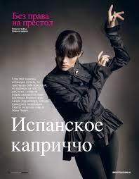 cosmopolitan title cosmopolitan russian edition
