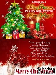 christmas greetings word ins ssrenterprises co