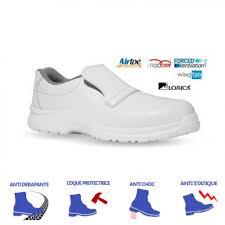 chaussures sécurité cuisine chaussures de cuisine blanche cat s2