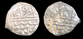 Ottoman Silver Coins by Ottoman Empire Suleiman The Magnificent Coin Talk