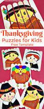 thanksgiving preschool activities diy thanksgiving puzzles free