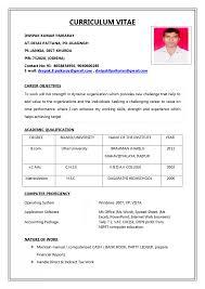 Download First Resume Template Haadyaooverbayresort Com by Job Resume Samples Pdf Resume Peppapp