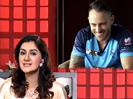 Checking Out Meme - check out cricket superstars reactions on a pakistani meme
