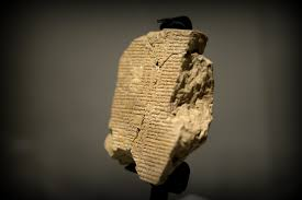 Cuneiform Activity Worksheet The Newly Discovered Tablet V Of The Epic Of Gilgamesh