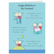happy birthday cards for husband jerzy decoration