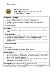 lesson plan 4 eeda educational assessment nc 6 point example 14946