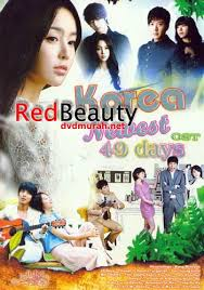 lagu film korea sedih collection of judul film sedih korea chouz small talk film drama