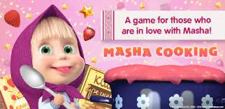 jeux de cuisine à télécharger gratuitement télécharger masha jeux de cuisine gratuit pour pc sur windows 8 8 1