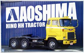 aoshima 07730 hino hh tractor 1 32 scale kit plaza japan