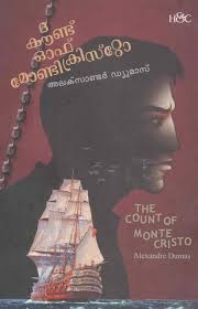 Count Of Monte Cristo Malayalam Pdf Buy The Count Of Monte Cristo Malayalam Version Book At