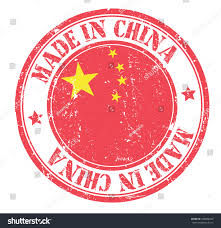 stamp made china on flag china stock vector 486688420 shutterstock