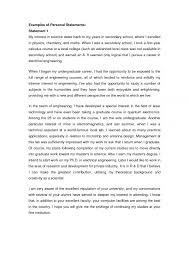 Persuasive Essay Examples College Level Persuasive Essay Examples