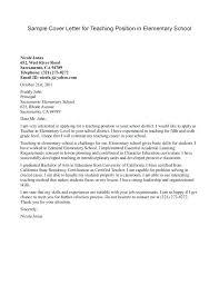 letter of interest for teaching u2013 gruppa me