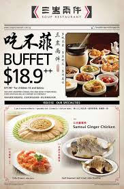 cuisine 駲uip馥 en u cuisine 駲uip馥 marron 100 images poign馥 cuisine lapeyre 100
