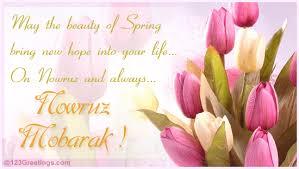 nowruz greeting cards happy nowruz greeting cards jobsmorocco info