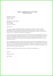resume format for applying job sample of resume format for job application supplyletter cover letter cover letter sample of resume format for job application supplyletterblock format resume