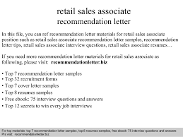 retail sales associate recommendation letter