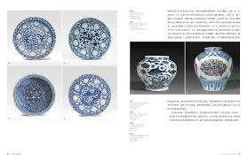 si鑒e amazon 中国艺术品经眼录 埃斯卡纳齐的回忆 精 英 朱塞佩 埃斯卡纳齐