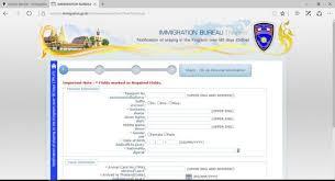 bureau de l immigration le chef du bureau de l immigra actualité phuket 4509