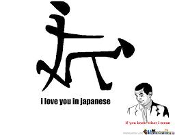 Meme In Japanese - i love you in japanese by edanielx meme center