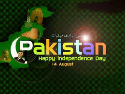 Best Pakistani Flags Wallpapers 40 Pakistan Independence Day 2016 Greeting Pictures