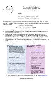 medthread blog of medicine