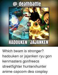 Hadouken Meme - 25 best memes about hadouken hadouken memes