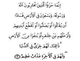ensiklopedia muslim abdul rahman bin auf ensiklopedia muslim موسوعة المسلم hukuman hudud ke atas perompak