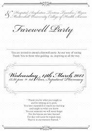 farewell party invitation formal invitation card for goodbye party or farewell party momecard