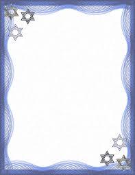 hanukkah 1 stationery theme free digital stationary