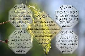 islamic wallpapers wazaif u2013 hd wallpapers images pictures desktop
