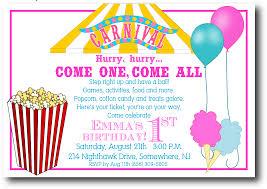 party invitation templates carnival invitations template card invitation and wedding template