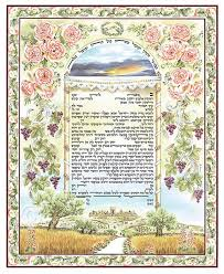 Ketubahs The Ketubah Marriage