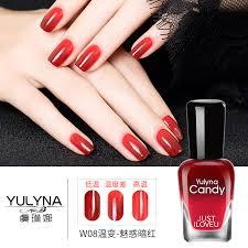 4 bottle of 29 yuan temperature change nail polish set gradient