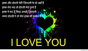 quotes images shayari top sad love hindi shayari for girlfriend quotes u0026 sayings