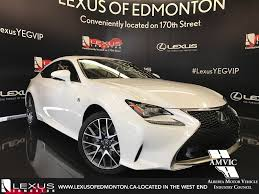 lexus rc 300 vs rc 350 new lexus rc 350 in edmonton lexus of edmonton