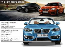 2018 bmw series 2 redesign changes interior update release date