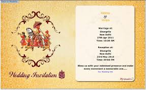 e wedding invitations e invitation for my wedding faqs myshaadi in